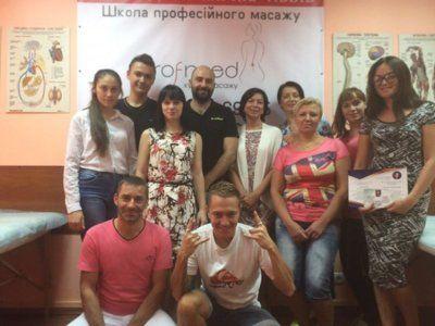 Odessa Profmed Resize (12)